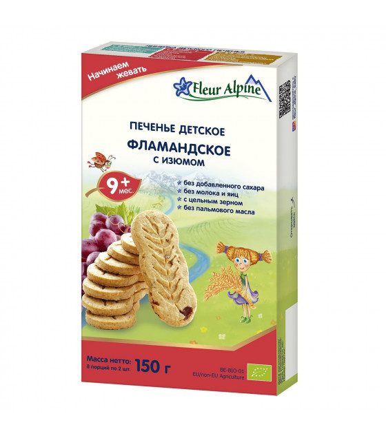 Fleur Alpine - Baby Biscuits for Babies Flanders with raisins from 9 months - 150g (07.12.21)