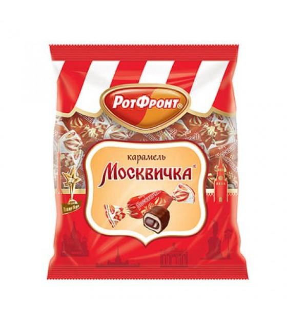 """ROTFRONT Caramel Candies """"Moskvichka"""" - 250g (exp. 18.04.20)"""