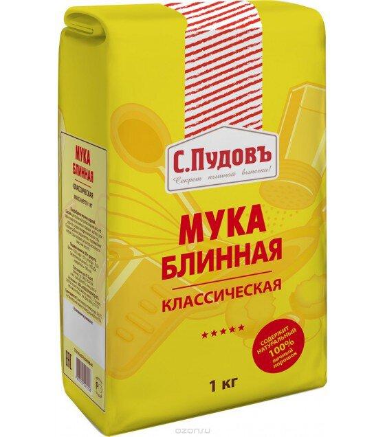 """Pancake Flour """"Pudov"""" - 1 kg (exp. 11.07.20)"""