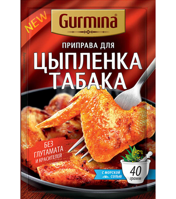 GURMINA Seasoning for Chicken-Tabac - 40g (best before 30.02.23)