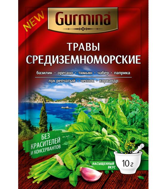 GURMINA Mediterranean Herbs - 10g (best before 01.02.23)