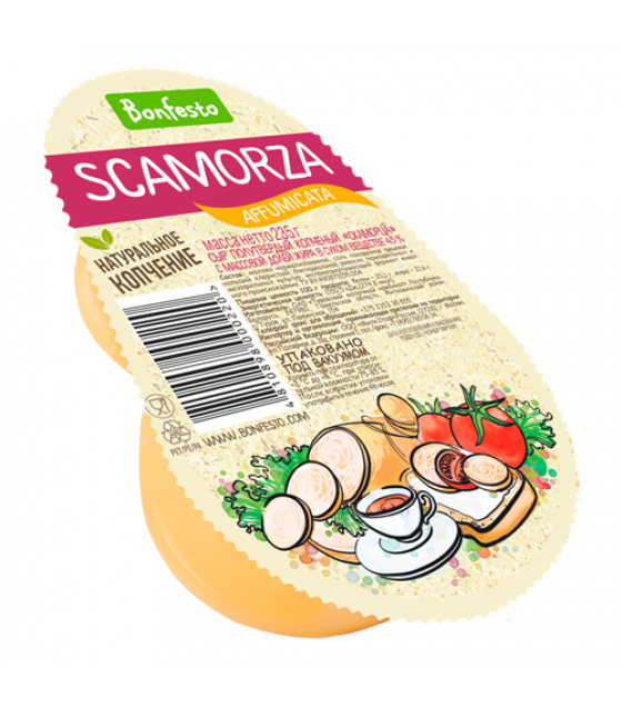 "BONFESTO Semi-hard Smoked Cheese ""Scamorza"" with 45% fat - 235g (before before 27.05.21)"