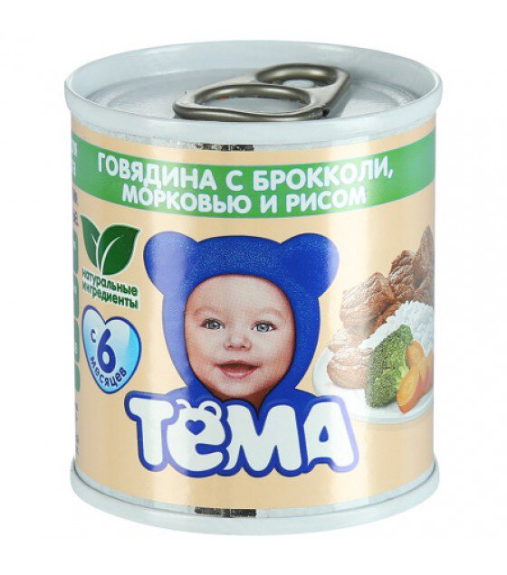 """Puree """"Tyoma"""" Beef with broccoli, carrots and rice (from 6 months) - 100g (exp. 21.05.21)"""