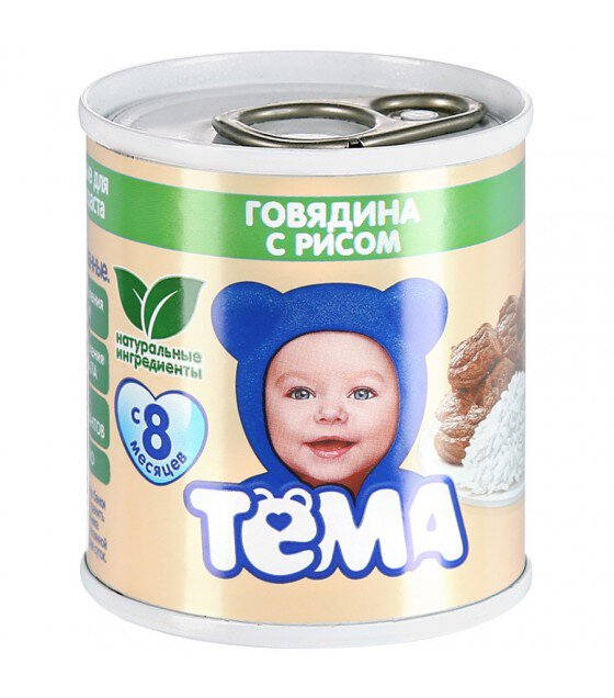 """Puree """"Tyoma"""" Beef with rice (from 8 months) - 100g (exp. 22.04.21)"""