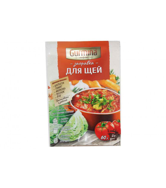 GURMINA Seasoning for Cabbage Soup - 60g (best before 02.12.21)