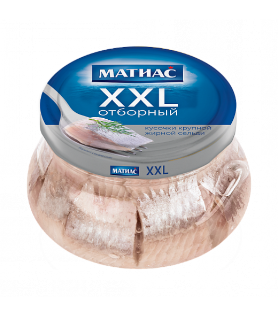 "SANTA BREMOR Slightly Salted Atlantic Herring Fillet ""Matias"" ""XXL selected"" in oil (Glass Jar) - 260g (best before 15.01.21)"