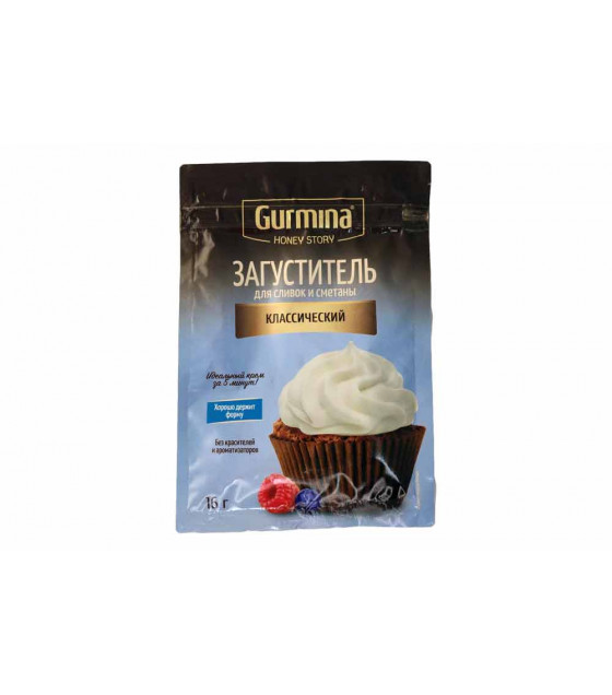 GURMINA Classic Thickener for Cream and Sour Cream - 16g (best before 30.03.23)
