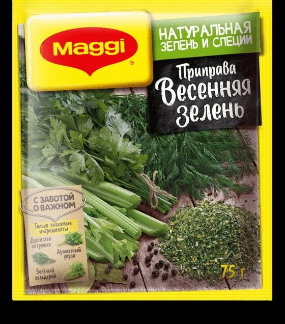 """Maggi"" Seasoning ""Spring Greens"" - 75g (exp. 07.08.20)"