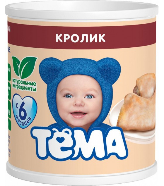 "Puree ""Tyoma"" Rabbit (from 6 months) - 100g (exp. 23.10.20)"