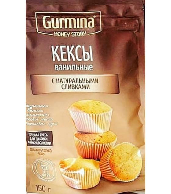 GURMINA Vanilla Cupcakes with Natural Cream - 150g (best before 30.04.23)