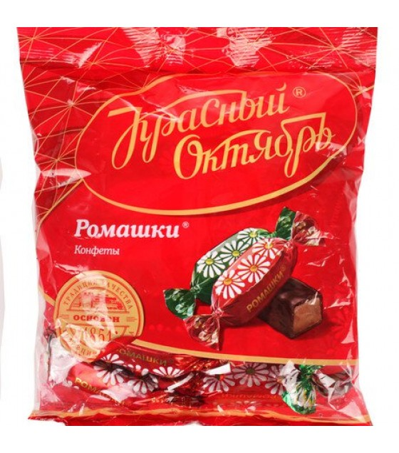 "Candies ""Romashki"" - 250g (exp. 17.03.20)"