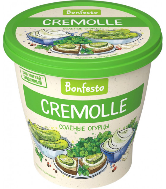 "BONFESTO Soft Aerated Creamy-curd Cheese ""Cremolle"" with 65% fat and ""Dill Pickles"" filler - 125g (before before 03.03.21)"