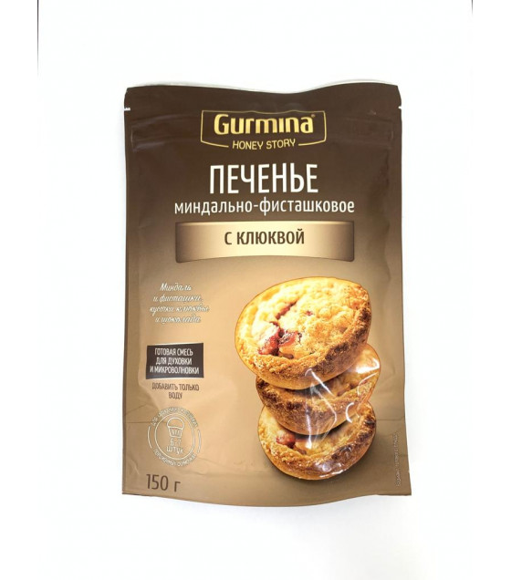 GURMINA Almond-Pistachio Cookies with Cranberries - 150g (best before 30.04.23)