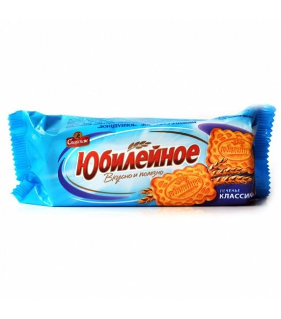 """SPARTAK Cookies """"Yubileynoe"""" - 200g (best before 02.09.21)"""