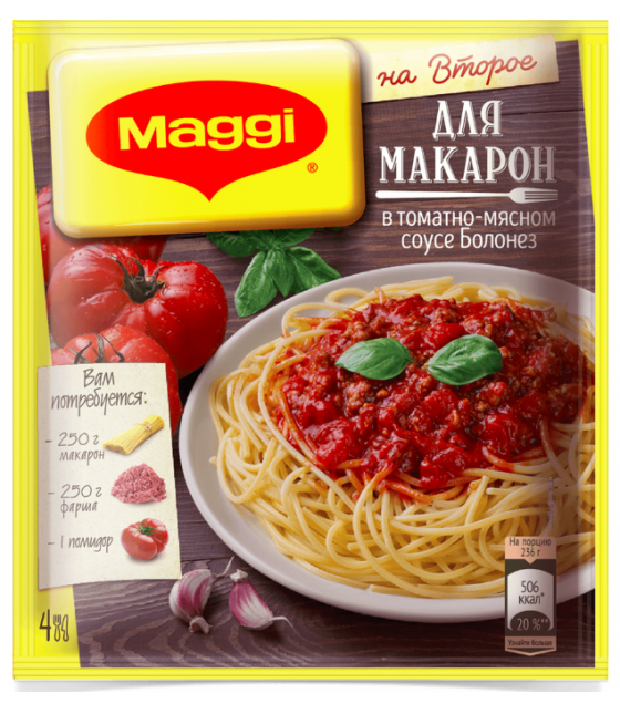 """Maggi"" On Second Mix for Cooking Pasta in Tomato- Bolognese Sauce - 30g (exp. 10.02.21)"