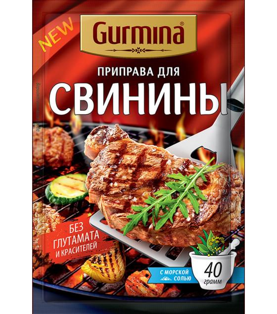 GURMINA Seasoning for Pork - 40g (best before 30.02.23)