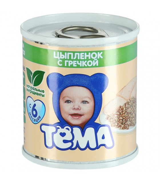 "Puree ""Tyoma"" Chicken with buckwheat (from 6 months) - 100g (exp. 20.03.20)"