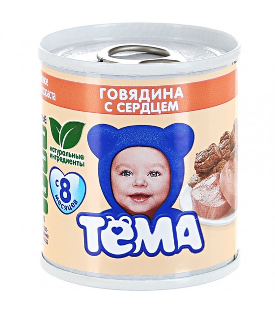 "Puree ""Tyoma"" Meat Beef with heart (from 8 months) - 100g (exp. 28.02.20)"