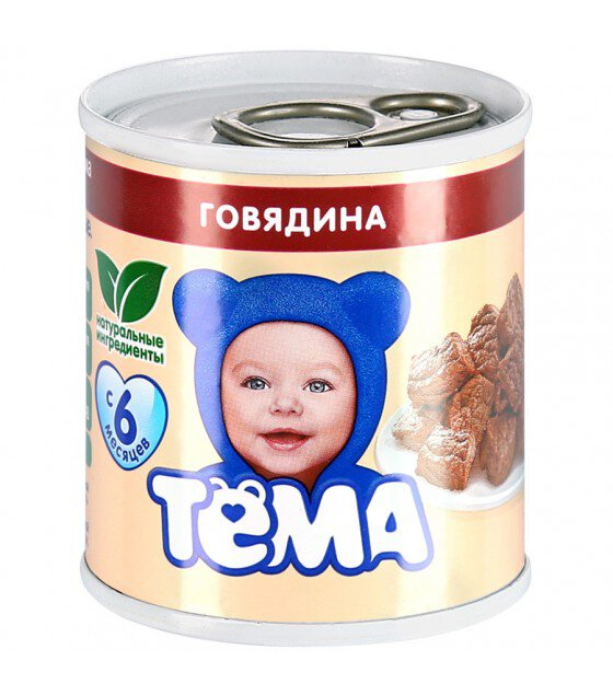 "Puree ""Tyoma"" Beef (from 6 months) - 100g (exp. 25.09.20)"