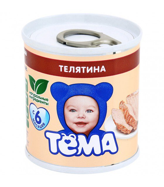 """Puree """"Tyoma"""" Veal (from 6 months) - 100g (exp. 24.04.20)"""