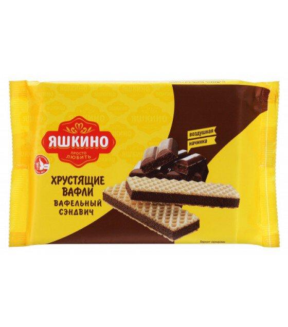 YASHKINO Chocolate-Waffle Sandwich - 180g (exp. 22.05.20)